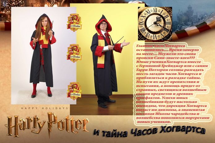 harry_potter_i_germiona